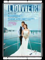 (简洁时尚)爱情lover(照片封面可替换)-A4杂志册(32P)