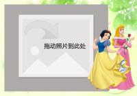白雪公主系列2-彩边拍立得横款(6张P)