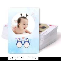 快乐宝宝-双面定制扑克牌