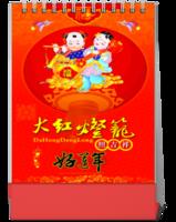 【传统经典热销模板--大红灯笼照吉祥】内页照片可替换-10寸竖款单面