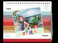 宝贝快乐成长-10寸双面印刷台历(微信)