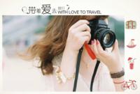 旅行中的美好-A5横款胶装杂志册26p