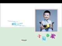小鬼当家(儿童 亲子 可爱宝贝 照片可换)-8x12对裱特种纸30p套装