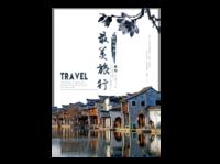 最美旅行-旅行印象#-A4杂志册(24p) 亮膜