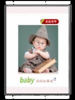 baby妈妈的爱-萌娃-宝贝-照片可替换-A4杂志册(40P)