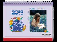 2017-2018年-清新简约风台历-亲子、爱情、青春等均适用-8寸双面印刷跨年台历