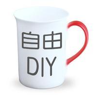自由DIY-骨瓷变色杯