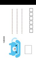 可爱简约风-正方留白明信片(竖款)套装