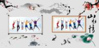 山水情(封面字体可换)-旅行 商务 复古 毕业季 毕业聚会 毕业旅行-爱的礼物照片书