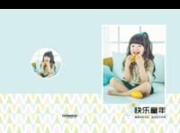 小清新快乐童年 - 亲子 全家福 宝宝成长手册 闺蜜 旅行 毕业季-硬壳对裱照片书30p