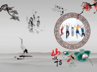 中国风山水情(封面字体可换)-旅行 商务 复古 毕业季 毕业聚会 毕业旅行-A3硬壳蝴蝶装照片书24P