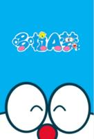 【Doraemon哆啦A梦】欢乐世界,伴我同行-定制lomo卡套装(25张)