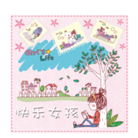 快乐女孩的生活-亲子 甜美 萌 手绘-A4杂志册-6x6骑马钉画册