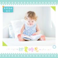 亲爱的宝贝 童年的甜蜜时光 幸福童年10121607-8x8双面水晶印刷照片书30p