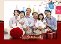 全家福-我爱我家-春节2018年新年快乐-7寸木版画横款