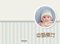 幸福童年#-锁线胶装照片书82p