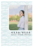 【已修改】青春时光 适合毕业纪念、写真集(照片可改)-A4环装杂志册26p