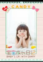 宝宝成长日记2018挂历-A3双月挂历