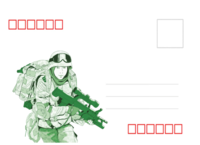 军人 战友 退伍 当兵-全景明信片(横款)套装