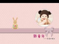 致童年—幸福的瞬间(亲子,宝贝,全家福)-硬壳对裱照片书30p