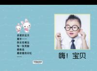 嗨,宝贝-亲子-卡通-萌娃-可爱小兔子-宝宝-照片可换-精装硬壳照片书60p
