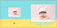 可爱の宝贝14萌娃亲子成长725(图可换)-星光贝贝20p