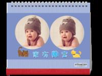 家有帅宝 小猫咪 儿童 亲子 卡通 最新台历-10寸照片台历