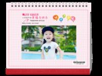 记录童年的幸福与快乐-10寸单面印刷台历