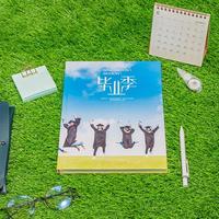 自由DIY-高档纪念册24p