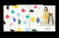 彩色童年 宝宝成长纪念册-贝蒂斯8X8照片书