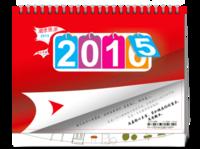 快乐每一天 踏实每一步-2015青春励志正能量-8寸单面印刷台历
