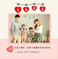 爱的全家福--家庭聚会 温暖家庭 爱的小屋-精美高档PU照片书10x10