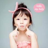 Hello my baby 亲子儿童宝贝系列 萌宝纪念yoew-8x8双面水晶银盐照片书20p