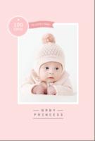 宝宝百天留念(粉色女宝款)-A5竖款胶装杂志册26p