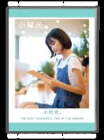 清新简洁 小时光 青春记忆 记忆中最美好的时光 珍藏0112-A4杂志册(40P)