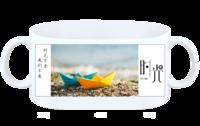 时光集(旅行,青春,爱情,全家福,纪念,礼物)(照片可换)-白杯