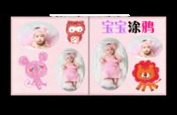 宝宝涂鸦-亲子 动漫 甜美 萌-贝蒂斯8X8照片书