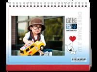 成长记录(封面封底图片可替换)-8寸双面印刷跨年台历