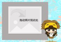 12星座淡雅小希--狮子座(可加字)-彩边拍立得横款(6张P)