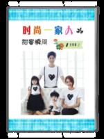 时尚一家人-全家福-家庭-照片可替换-A4杂志册(42P)