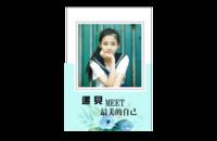 遇见最美的自己  小清新 纪念 通用 照片可替换-8x12印刷单面水晶照片书20p