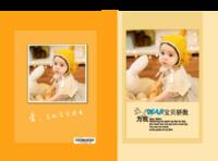 梦幻童年(封面图片可替换)-竖12寸硬壳高端对裱照片书42p