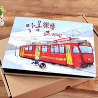 南韩风情相册影集