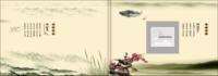 中国风水墨画-6x8轻装文艺照片书体验款