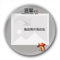 温馨家庭-4.4个性徽章