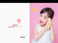 欢乐中的BABY(照片可换22)-硬壳精装照片书22p