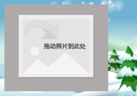 冬日小清新-彩边拍立得横款(6张P)