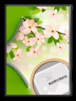 春暖花开 繁花似锦(写实自然风光)-A4杂志册(32P)