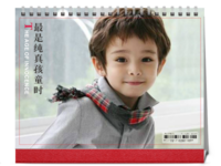 最是纯真孩童时-(点开图层里的眼睛可选择不同颜色的文字主题)-8寸双面印刷跨年台历