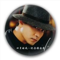 四月的风—纪念张国荣-5.8个性徽章